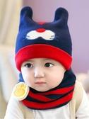 嬰兒帽子秋冬0-1歲寶寶兒童嬰幼兒 新生兒男童毛線帽可愛超萌  潮流衣舍