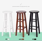 實木吧椅 黑白巴凳橡木梯凳 高腳吧凳 實木凳子復古酒吧椅時尚凳 雙11購物節