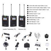 現貨 COMICA CVM-WM100 PLUS WM100+ 48頻 100m 全指向性領夾式專業UHF 無線麥克風 【2TX+RX】一對2
