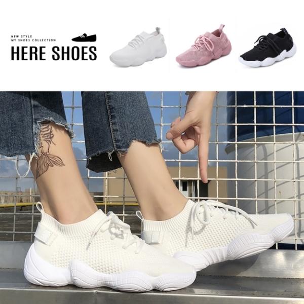 [Here Shoes]零碼36 休閒鞋-編織透氣鞋面 舒適純色綁帶休閒鞋 布鞋 休閒百搭-KDK890
