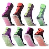 防滑神襪足球籃球襪男女膠底襪中筒短款防滑運動短襪子【貼身日記】