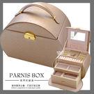 │完全計時│手錶館精緻質感收藏盒【菱格紋百寶盒】 (飾品11-3) 錶盒 飾品盒 玫瑰金 收納 霧面