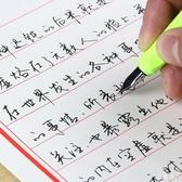 鋼筆字帖 經典美文手寫體練習寫字帖本女生漂亮大學生字帖成人行楷行書鋼筆硬筆 星期八