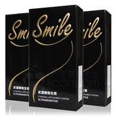 Smile 史邁爾 超薄衛生套 12片裝 保險套 買三盒送一盒 (送完為止)【套套先生】螺紋