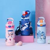 保溫杯帶吸管防摔幼稚園水杯子女便攜保溫瓶寶寶水壺 樂淘淘
