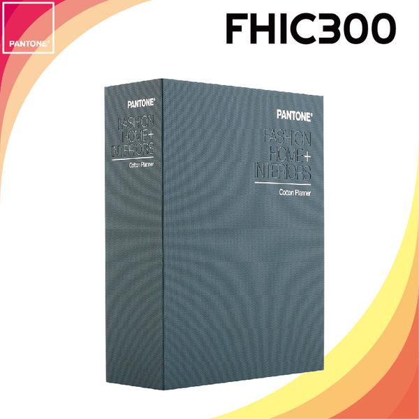 《PANTONE 》棉布版策劃手 【Cotton Planner】FHIC300