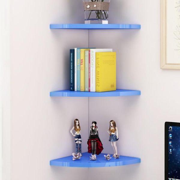 客廳置物架  墻上置物架書架壁掛客廳免打孔墻角轉角拐角三角扇形裝飾隔板 玫瑰女孩