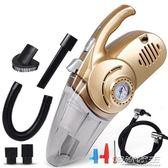 四合一車載吸塵器大功率12V強力家車干濕兩用打充氣泵汽車用便攜  時尚教主