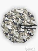 雨傘左都自動傘學生雨傘男士個性創意潮流全自動超大號摺疊傘自開自收WD 電購3C