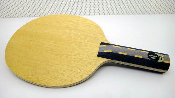 YASAKA DYNAMIX17 纖維合板 桌球拍