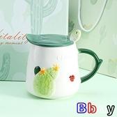 Bbay 陶瓷杯 喝水杯 陶瓷 馬克杯 帶蓋勺 水杯 咖啡杯