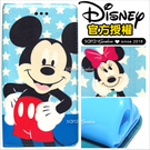 正版 迪士尼 Disney 蘋果 iPhone7/6/6S手機殼皮套軟殼 官方授權 吸磁 皮革 米奇