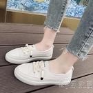 小白鞋女夏季透氣夏款淺口韓版百搭2020新款潮鞋板鞋學生白鞋單鞋 小時光生活館