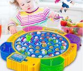 可充電版寶寶早教益智小孩電動釣魚池3-6歲兒童磁性釣魚玩具 LY1900『愛尚生活館』