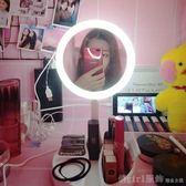 同款ins鏡子女化妝鏡台式led燈網紅家用桌面折疊少女化妝燈 俏girl YTL