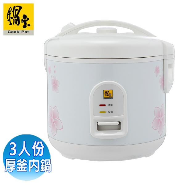 【艾來家電】【分期0利率+免運】鍋寶 電子鍋三人份 RCO-3350