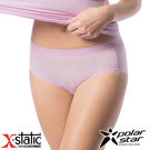 PolarStar 女 X-Static...