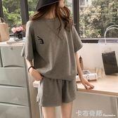 新款韓版短袖短褲休閒運動服套裝女加肥加大碼寬鬆闊腿兩件套 卡布奇諾