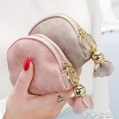 零錢包女迷你可愛韓國版小方包錢包簡約個性卡包鑰匙包 伊莎公主