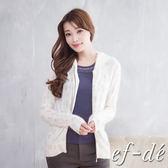 【ef-de】激安 淺色系豹紋拉鍊罩衫外套(灰/白/藍)