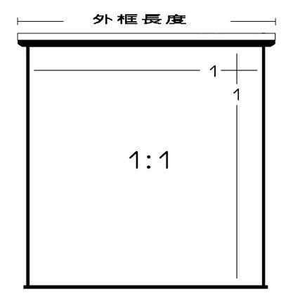 [卡瑪斯投影機銀幕]118吋1:1 電動式靜音投影布幕 席白投影銀幕 原廠保固二年 含稅含運