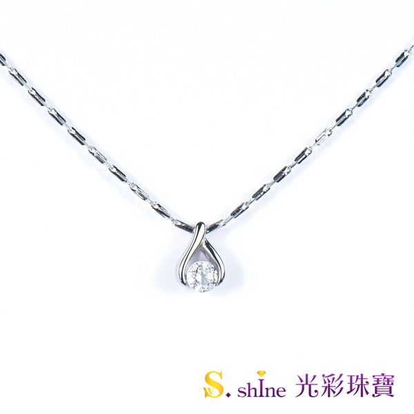【光彩珠寶】 日本鉑金鑽石項鍊墜飾 浪漫愛