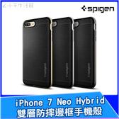 SGP iPhone i7 4.7吋 Plus 5.5吋 Neo Hybrid 雙件式邊框手機殼 spigen I7專用 NH