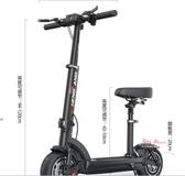 電動摺疊車 電動滑板車成年折疊鋰電池電瓶代駕代步車迷你超輕便攜小型上班女T