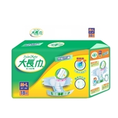 【大長巾】成人紙尿褲/特級防漏型 M-L號 18片/包x6包(箱)