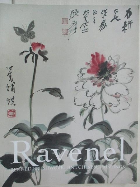 【書寶二手書T1/收藏_DW1】Ravenel_Refined Brushwork:Fine Chinese Paintings_2019/6/1