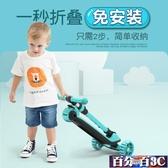 滑板車兒童1-3-6-12歲寶寶溜溜車雙剎小孩單腳5-10歲踏板車 WJ百分百
