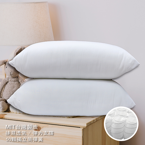 【Victoria】50顆袋裝獨立筒彈簧透氣釋壓枕(1顆)_TRP多利寶