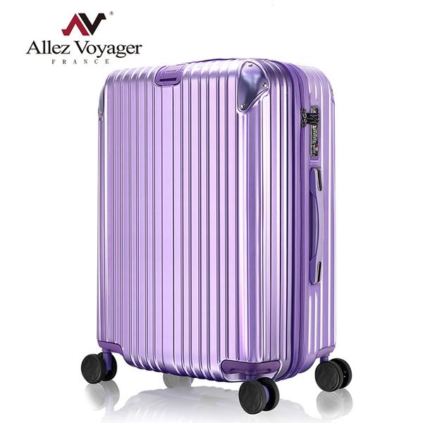 登機箱 行李箱 旅行箱 20吋 PC金屬護角耐撞擊硬殼 奧莉薇閣 箱見恨晚系列 紫丁香