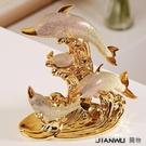 【快樂購】裝飾擺件 家居結婚創意裝飾品海...