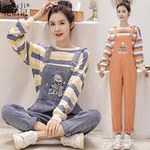 2021春季新款韓版學生寬鬆顯瘦洋氣減齡牛仔吊帶褲兩件套裝女長褲 米娜小鋪