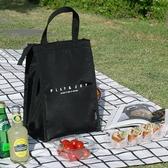 ✭米菈生活館✭【Z106】簡約保溫便當袋(長) 日常 郊遊 野餐 便當包 手提 飯盒袋 收納包  保冷袋