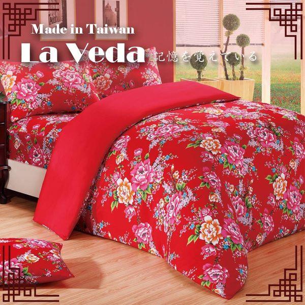 極致純棉 雙人加大三件組床包+枕套組 #24