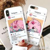蘋果X手機殼iphone 8plus/7p/6s軟殼潮6個性創意可愛卡通少女心超萌【帝一3C旗艦】