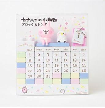 日本製KANAHEI卡娜赫拉萬年曆 KANAHEI卡娜赫拉 小動物 P助 積木萬年曆 桌上月曆 日本代購 (呼呼熊)