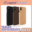 JTLEGEND iPhone 8 (4.7吋)  Nubuck 設計師款巴哥皮背蓋