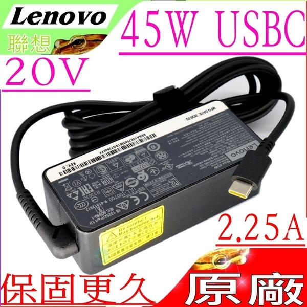 LENOVO TYPE-C 充電器(原廠)-聯想 45W,20V/2.25A,15V/3A,YOGA 370 720-12ik,910,910-13,910-13IKB,USB-C
