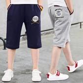 男童褲子七分褲中大童夏季薄款純棉短褲寬松運動褲