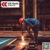 成楷科技 玻璃鋼  工地建筑工程透氣 勞保電力施工礦工 免運 生活主義