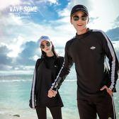 潛水服  女水母衣 顯瘦浮潛長袖泳衣分體套  裝情侶沖浪服  男游泳衣韓國