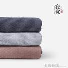 ▶全棉毛巾被純棉毛巾毯單人雙人空調毯午睡毯沙發毯辦公室臥室毛毯 igo