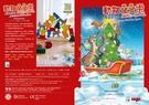 『高雄龐奇桌遊』 動物疊疊樂 聖誕金字塔 原文鐵盒版 附中文規則 正版桌上遊戲專賣店