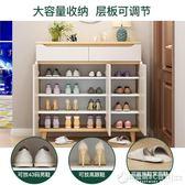 北歐仿實木鞋櫃玄關櫃簡約現代大容量進門口鞋櫃家用陽台儲物櫃子   《圖拉斯》