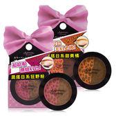 日本 AB 3D立體眉影粉 2.6g 狂野粉/甜美橘 ◆86小舖◆