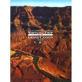 高畫質HD-實境之旅-大峽谷DVD