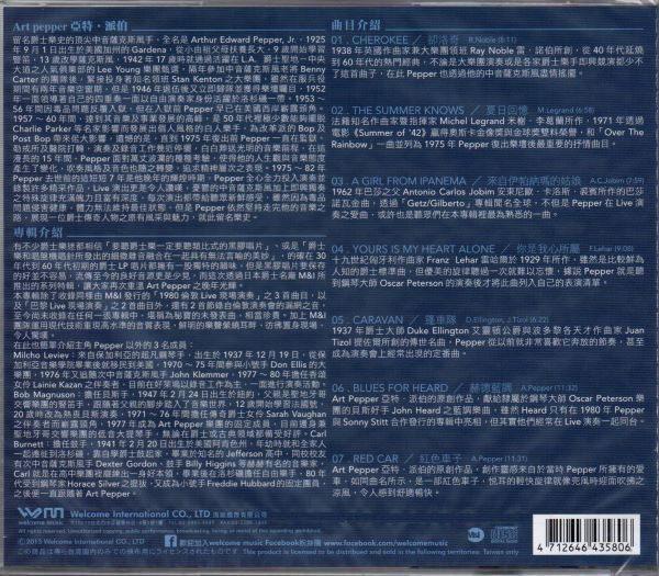 停看聽音響唱片】【CD】嚴選名盤系列亞特.派伯